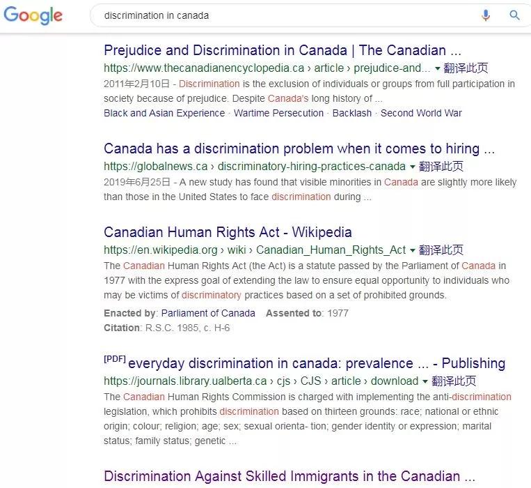 加拿大歧视问题最客观详细的解答!