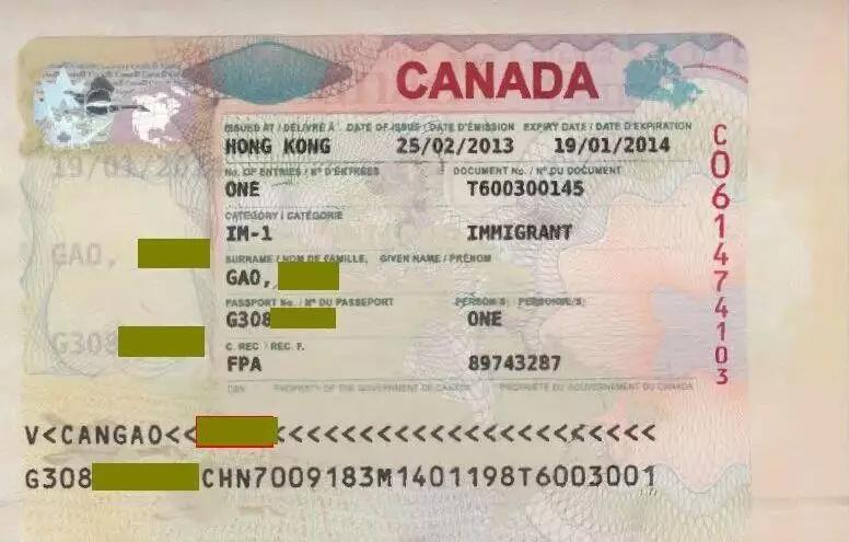 加拿大移民纸就是绿卡吗?
